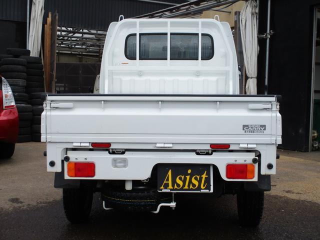 ダンプ 4WD AC PS(7枚目)