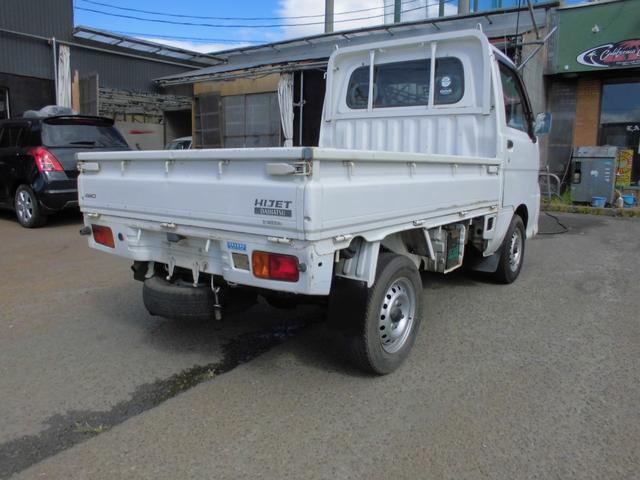 「ダイハツ」「ハイゼットトラック」「トラック」「山形県」の中古車8