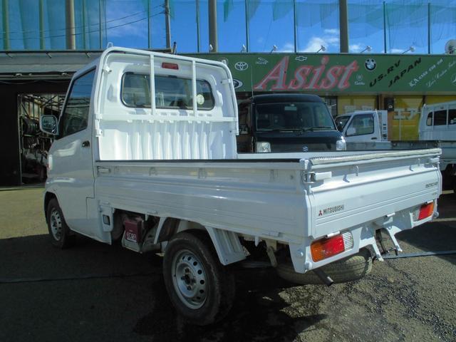 「三菱」「ミニキャブトラック」「トラック」「山形県」の中古車4