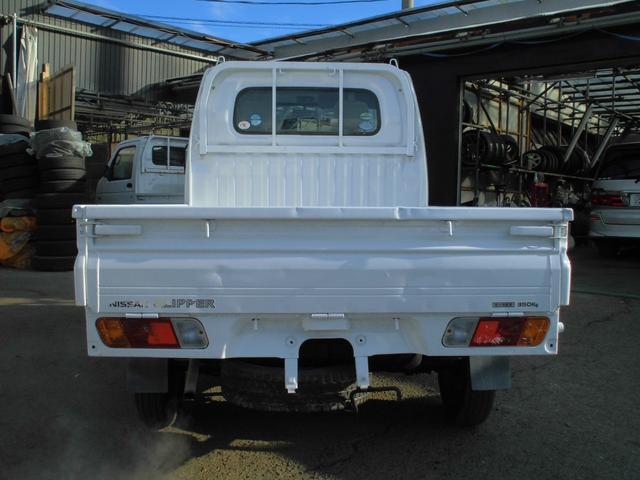 「日産」「クリッパートラック」「トラック」「山形県」の中古車5