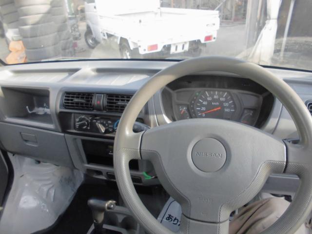 「日産」「クリッパートラック」「トラック」「山形県」の中古車10