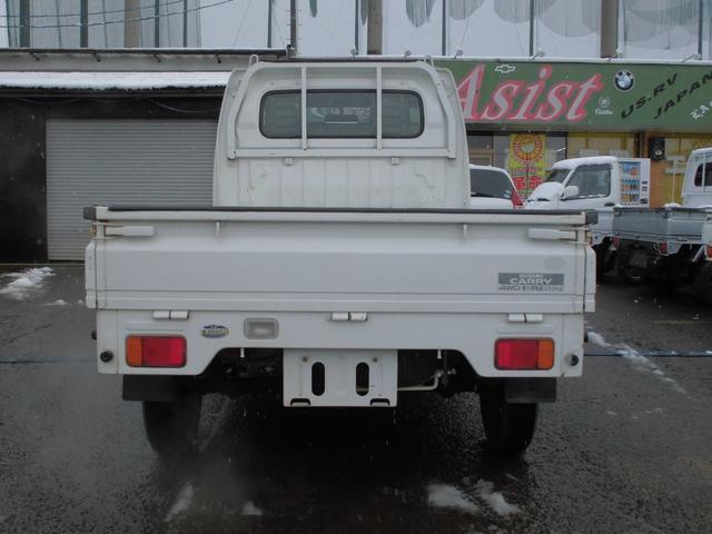 「スズキ」「キャリイトラック」「トラック」「山形県」の中古車5