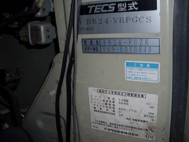 「トヨタ」「コースター」「その他」「福島県」の中古車17