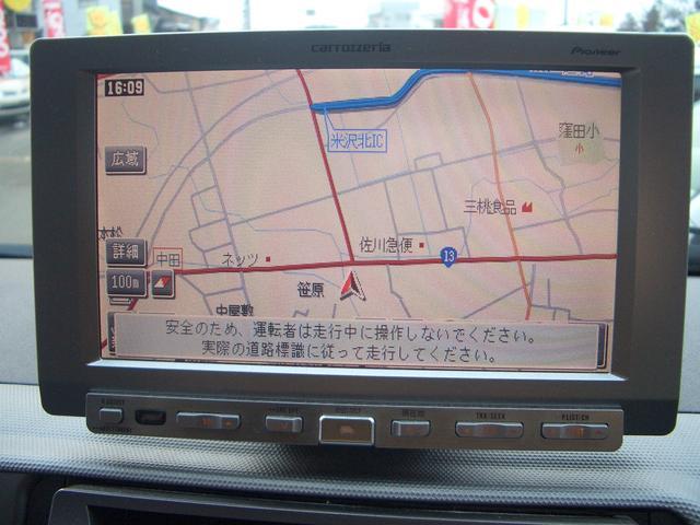 「トヨタ」「ハイエース」「その他」「福島県」の中古車22