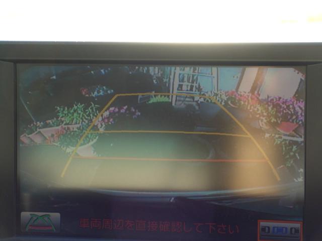 「トヨタ」「SAI」「セダン」「福島県」の中古車11