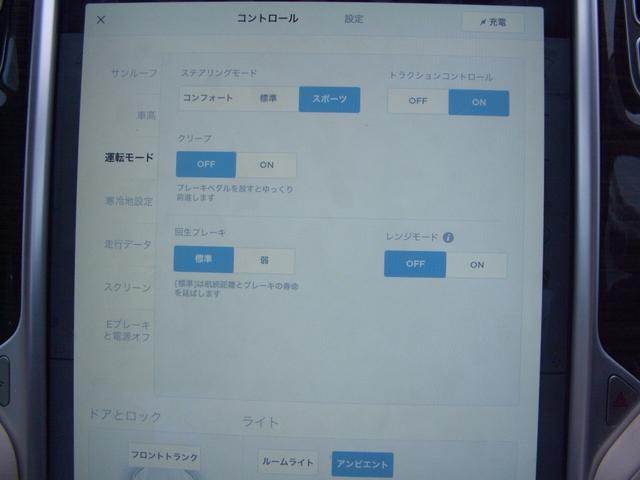 「テスラ」「テスラ モデルS」「セダン」「福島県」の中古車22