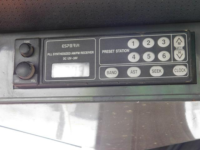 日立 ZW40 除雪バケット200幅(7枚目)