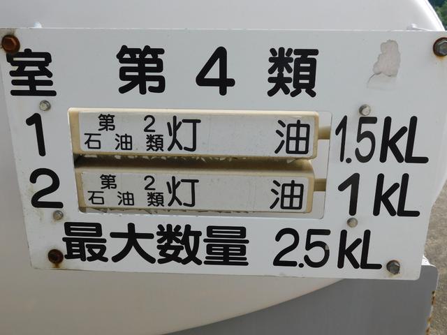 4WDターボ2500Lローリー(5枚目)