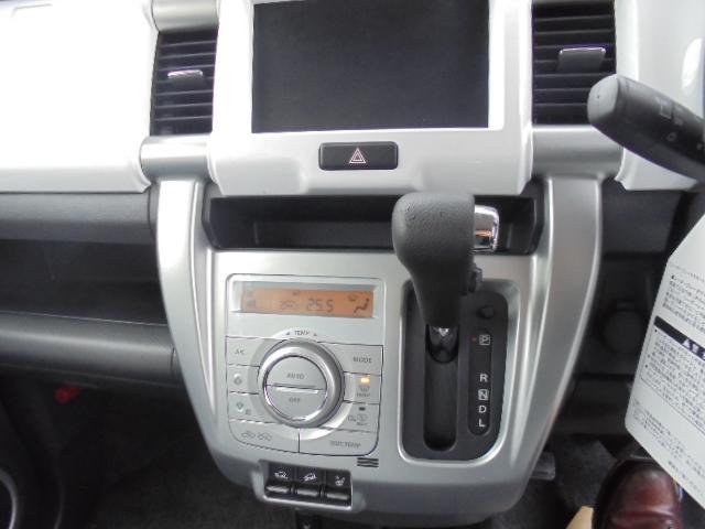 Gターボ4WD2カメラレーダーブレーキ(10枚目)