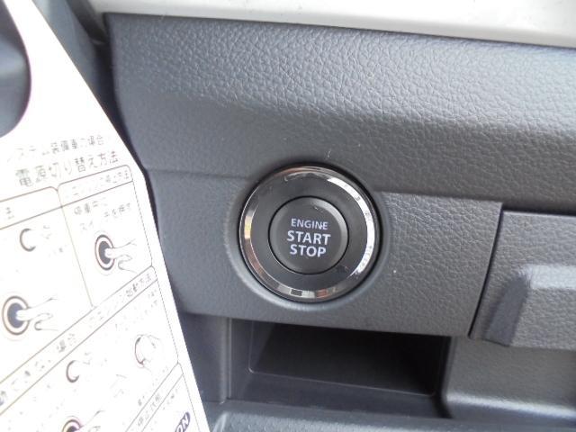 Gターボ4WD2カメラレーダーブレーキ(11枚目)