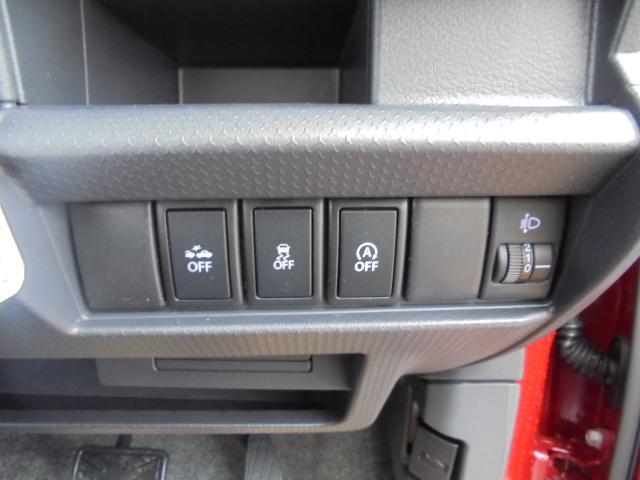 Gターボ4WD2カメラレーダーブレーキ(13枚目)