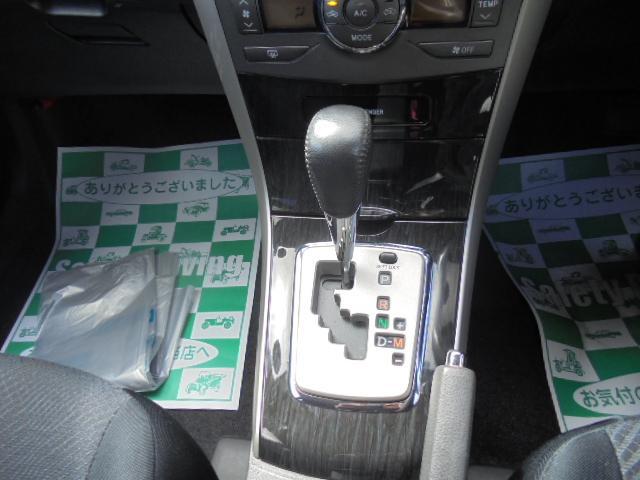 「トヨタ」「カローラフィールダー」「ステーションワゴン」「山形県」の中古車11