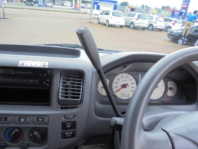 車椅子移動車4WD3000D-TB(12枚目)