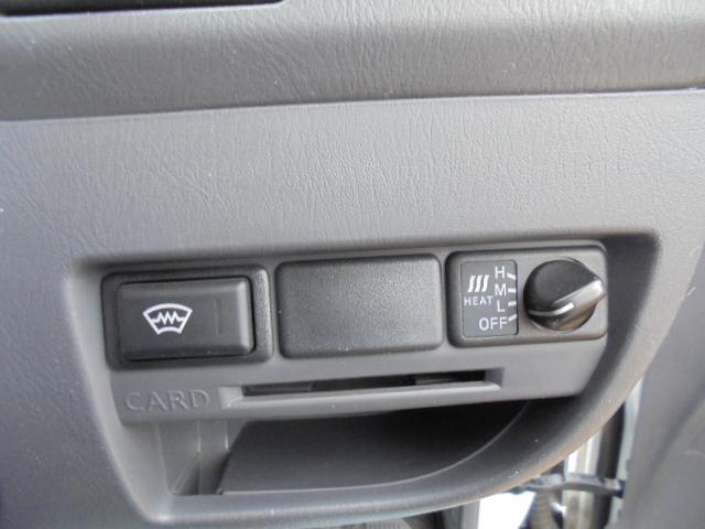 車椅子移動車4WD3000D-TB(17枚目)