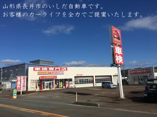 「日産」「AD-MAXバン」「ステーションワゴン」「山形県」の中古車21