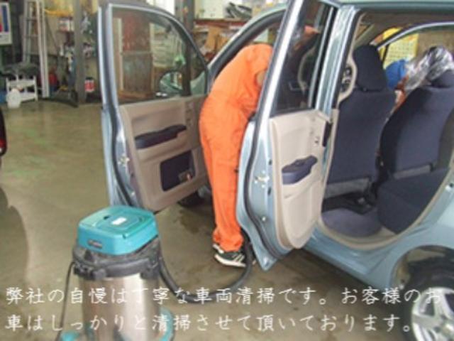 「日産」「AD-MAXバン」「ステーションワゴン」「山形県」の中古車24