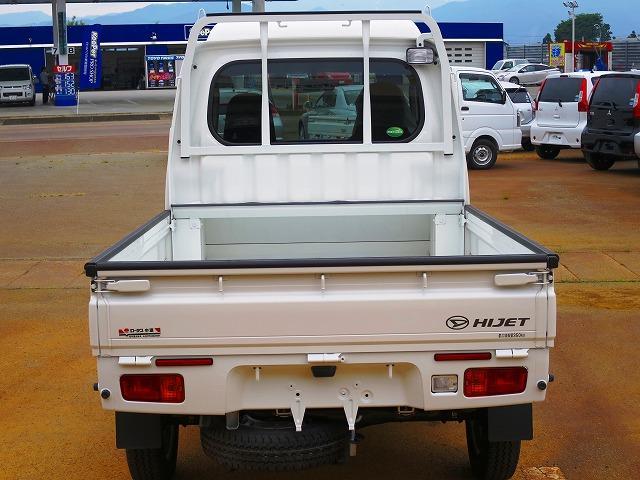 ジャンボ 4WD(4枚目)