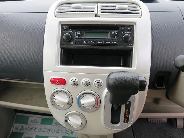 「三菱」「eKワゴン」「コンパクトカー」「山形県」の中古車14