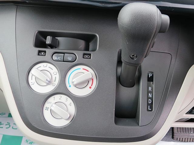 M 4WD 届出済未使用車(15枚目)