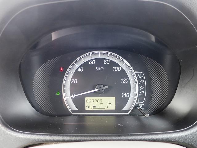 「日産」「デイズルークス」「コンパクトカー」「山形県」の中古車11