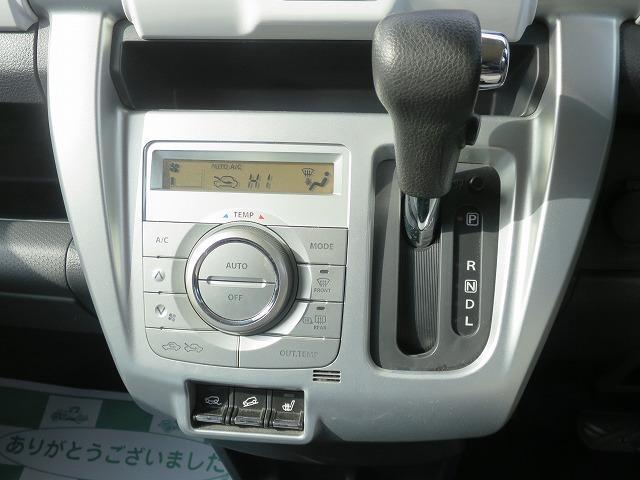 「マツダ」「フレアクロスオーバー」「コンパクトカー」「山形県」の中古車14