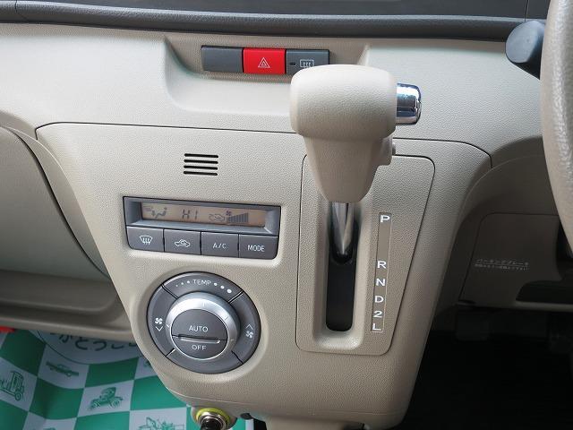 RSリミテッド 4WD ナビ 左電動スライド(14枚目)