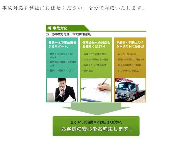 「三菱」「RVR」「SUV・クロカン」「山形県」の中古車28