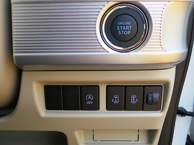 ハイブリッドX 電動スライド 衝突安全 届出済未使用車(16枚目)