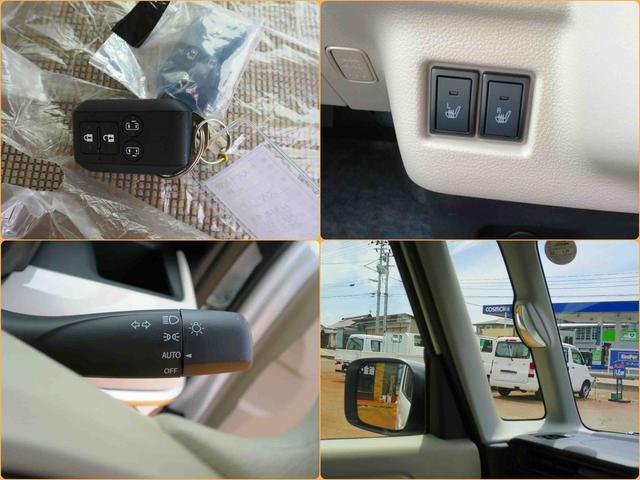 ハイブリッドX 電動スライド 衝突安全 届出済未使用車(18枚目)