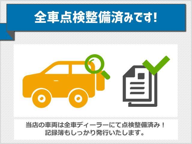 「トヨタ」「ハリアー」「SUV・クロカン」「山形県」の中古車40