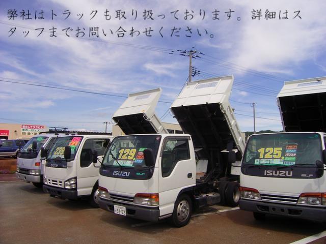 「その他」「エルフトラック」「トラック」「山形県」の中古車23