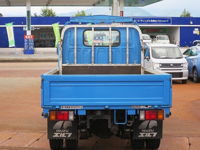 「その他」「エルフトラック」「トラック」「山形県」の中古車4