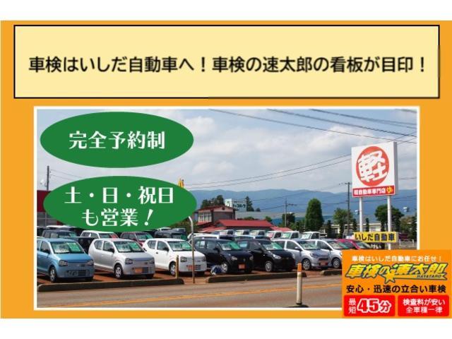 「ホンダ」「N-BOX」「コンパクトカー」「山形県」の中古車25