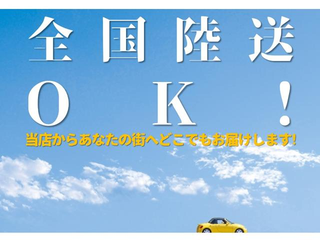 「スズキ」「アルト」「軽自動車」「山形県」の中古車39