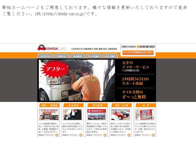 「ホンダ」「N-BOX」「コンパクトカー」「山形県」の中古車26