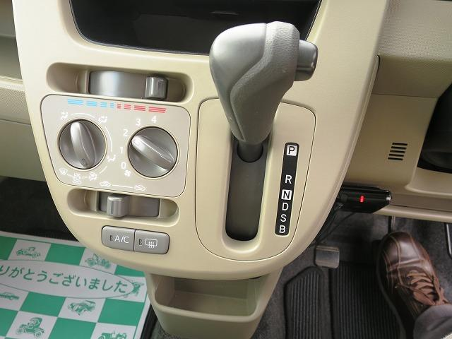 「ダイハツ」「ムーヴ」「コンパクトカー」「山形県」の中古車15