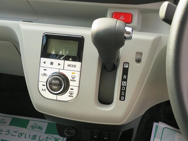 「ダイハツ」「ミライース」「軽自動車」「山形県」の中古車13