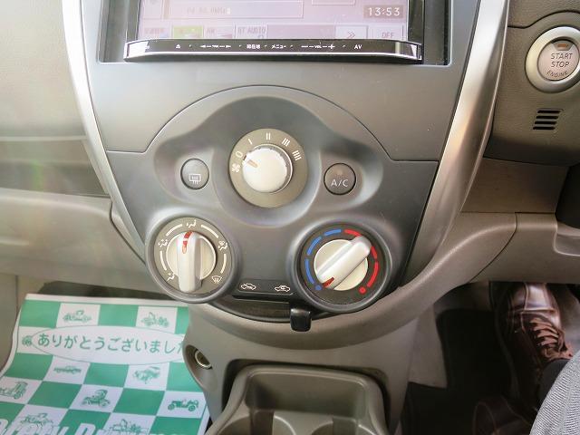 「日産」「マーチ」「コンパクトカー」「山形県」の中古車14