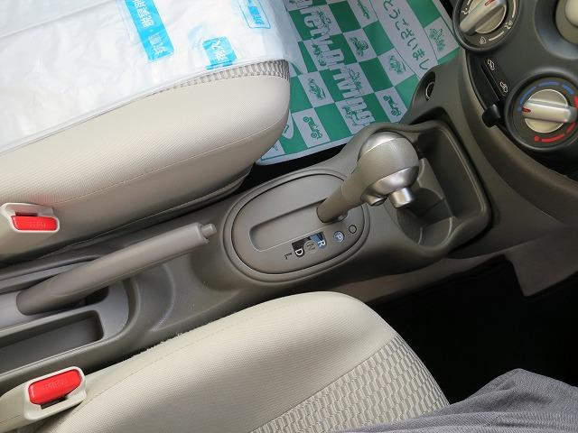 「日産」「マーチ」「コンパクトカー」「山形県」の中古車15