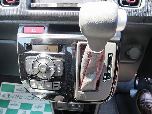「スズキ」「アルトターボRS」「軽自動車」「山形県」の中古車14