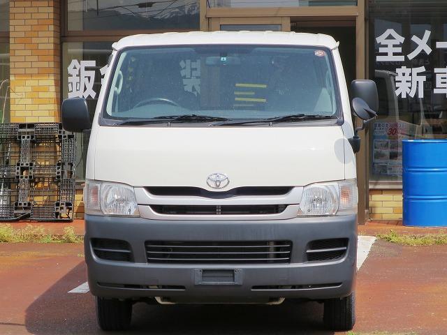 「トヨタ」「レジアスエースバン」「その他」「山形県」の中古車2