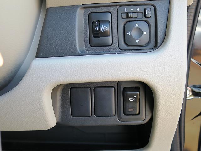 「三菱」「eKワゴン」「コンパクトカー」「山形県」の中古車15