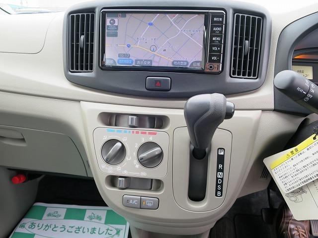 「トヨタ」「ピクシスエポック」「軽自動車」「山形県」の中古車13