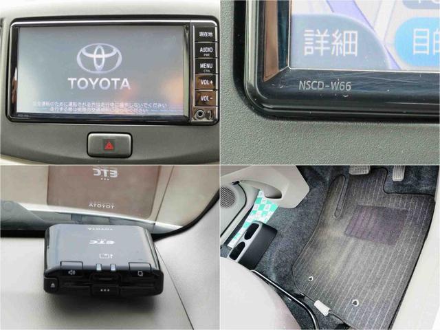 「トヨタ」「ピクシスエポック」「軽自動車」「山形県」の中古車14