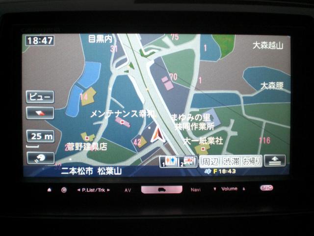 「スズキ」「ワゴンRスティングレー」「コンパクトカー」「福島県」の中古車7