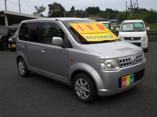 「日産」「オッティ」「コンパクトカー」「福島県」の中古車2