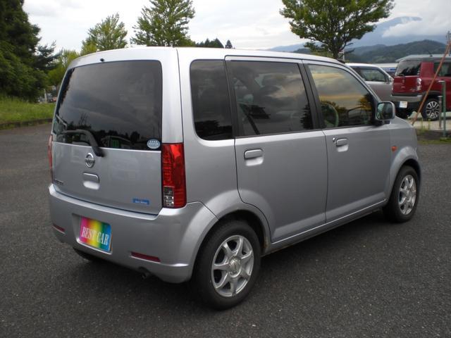 「日産」「オッティ」「コンパクトカー」「福島県」の中古車3
