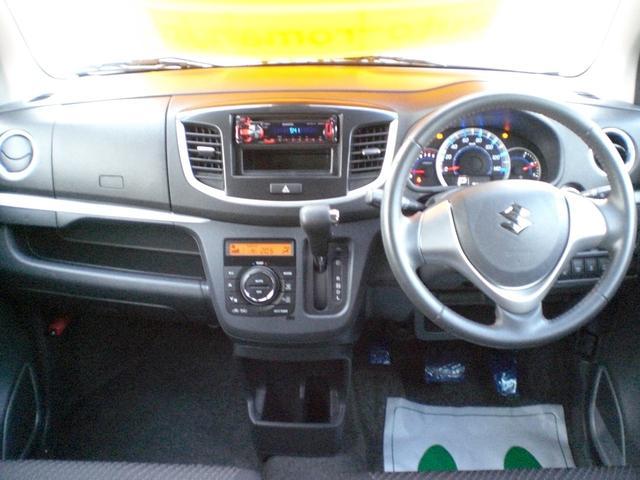 20周年記念車 4WD CVT オートエアコン 車検令和5年3月まで(6枚目)