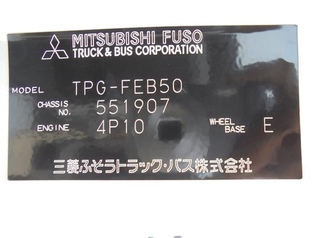 三菱ふそう キャンター 未稼働車 パブコ製 サイド扉 TPG-FEB50