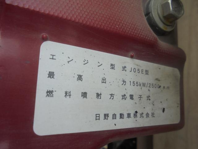 日野 レンジャー 4t平ボデー PTO付 TKG-FD9JLAA